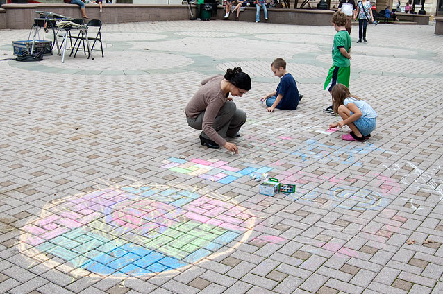 Creating impromptu art on McLevy Green